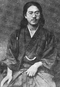 Fujita Seiko